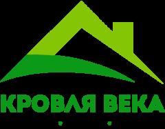 Кровля Века Сергиев Посад