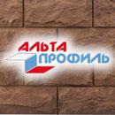 Фасадные панели Альта Профиль